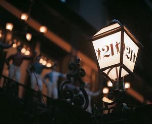 photo credit: eventective.com